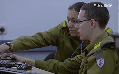 Israeli cybersoldiers in an HBO feature from Vice News spotlighting Israel's cybersecurity prowess. (YouTube screenshot)