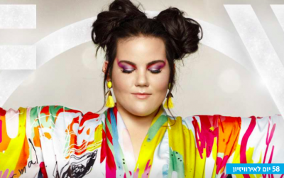 Netta Barzilai, Israel's contestant in the 2018 Eurovision, will sing the song 'Toy' (Courtesy Eurovision)
