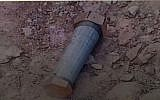 A pipe bomb found concealed in the clothing of a Palestinian who tried to enter the Samaria Military Court in the northern West Bank, March 11, 2018. (Israel Police)