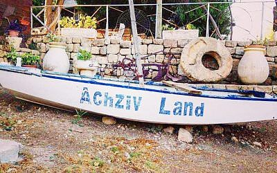 Achzivland. (Courtesy, Ticia Verveer)