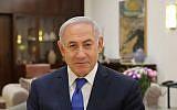 Prime Minister Benjamin Netanyahu in a Facbook video, March 2, 2018 (Facebook screenshot)