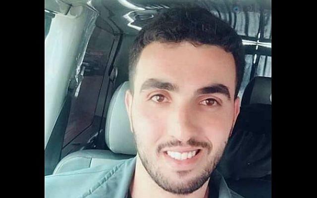 March 16, 2018 car-ramming suspect Ala Qabha (Courtesy)