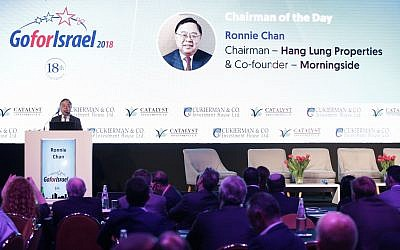 Ronnie Chan, entrepreneur and philanthropist chairman of Hang Lung Group addressing Israeli entrepreneurs at the GoForIsrael conference March 5, 2018 (Courtesy).