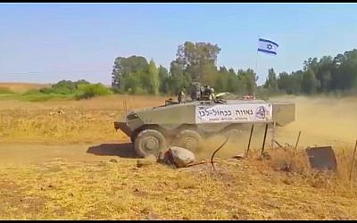 IDF's Eitan armored fighting vehicle in test runs (screen capture: YouTube)