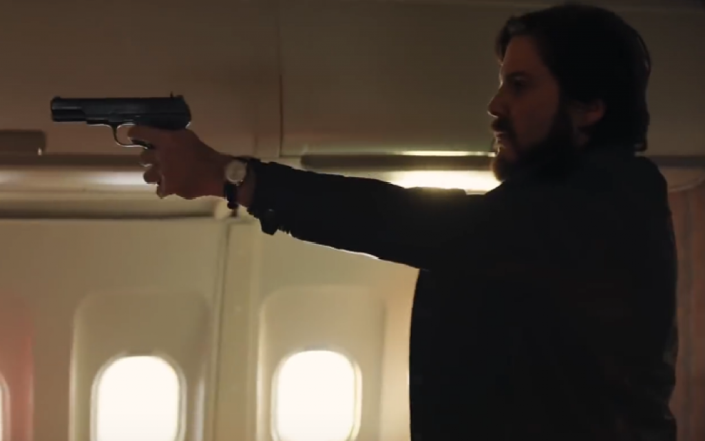 A still from '7 Days in Entebbe.' (YouTube)