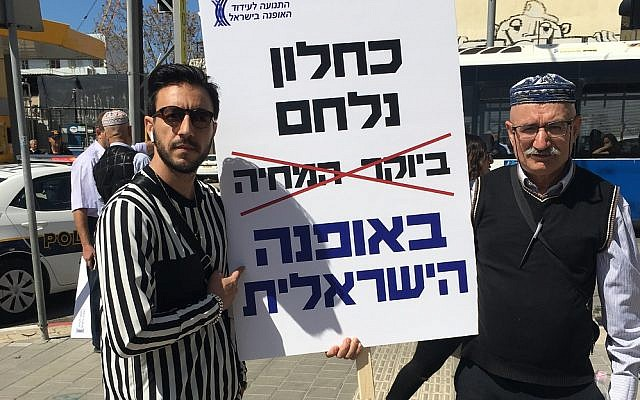Fashion industry workers Maoz Dahan and Salal Hazai  protest in Tel Aviv, March 7, 2018 (Simona Weinglass/Times of Israel)