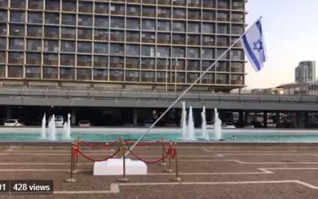 A tilted Israeli flag hung at Kikar Rabin in Tel Aviv on March 5, 2018. (Screen capture/ Twitter)