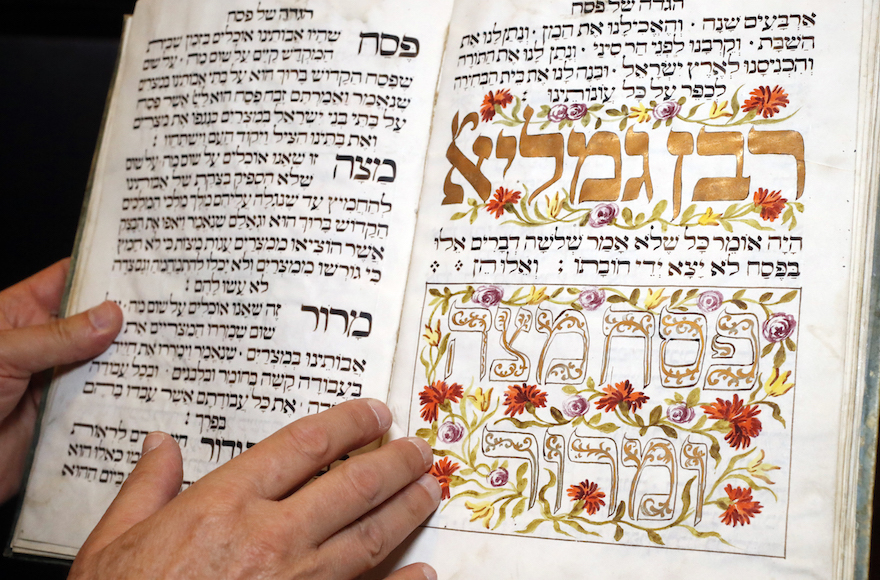 photograph about Printable Haggadahs known as 5 fresh new Haggadahs in direction of enhance your seder The Situations of Israel