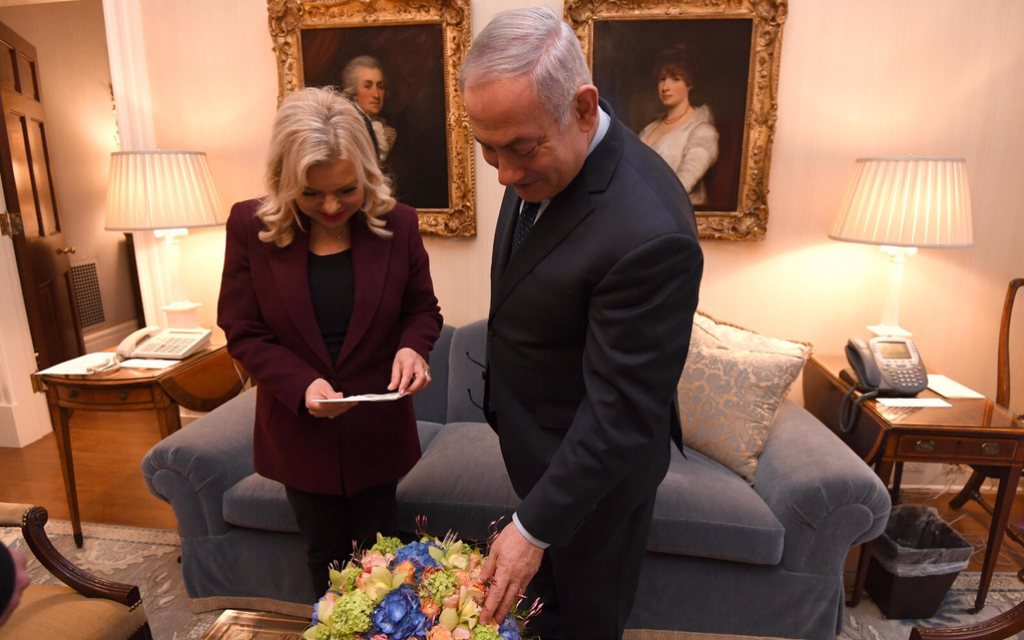 Prime Minister Benjamin Netanyahu and his wife Sara at Blair House, the official White House guest residence, on March 4, 2018. (Prime Minister's Office)