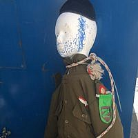 File: An effigy of an ultra-Orthodox soldier seized by police in an ultra-Orthodox neighborhood of Jerusalem on Purim, March 2, 2018 (Israel Police)