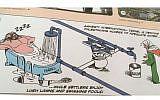 A caricature featured in the Belgian textbook Polaris GO!3. (Courtesy of Joods Actueel via JTA)
