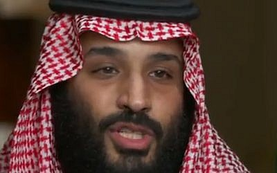 Saudi Crown Prince Mohammed Bin Salman seen talking to CBS News, March 15, 2018. (Screenshot)