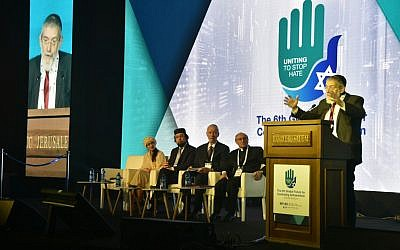 Rabbi Michael Melchior speaks at the Global Forum for Combatting Anti-Semitism in Jerusalem, March 21, 2018. (Envision Experiential Marketing, Ron Shelef)