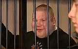 Vyacheslav Datsik jailed in Oslo in 2010. (Screen capture: YouTube)