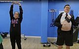 Ruth Bader Ginsburg, left, and Steohen Colbert stretching before working out. (screen capture: YouTube)