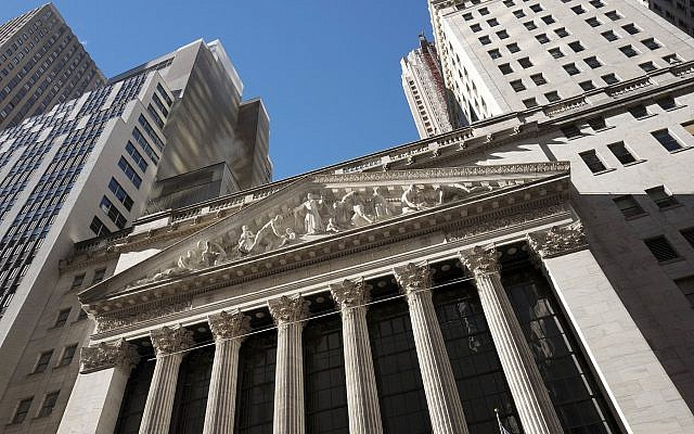 The New York Stock Exchange, December 21, 2016.  (AP Photo/Mark Lennihan, File)