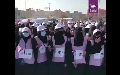 Saudi women race in the country's first women-only mass race on March 3, 2018. (Screen capture: Twitter)
