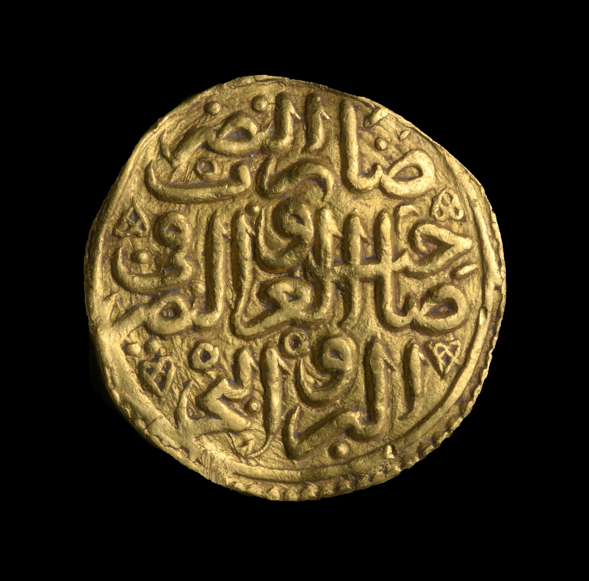 Rare coins of antiquity and modernity. How to recognize them