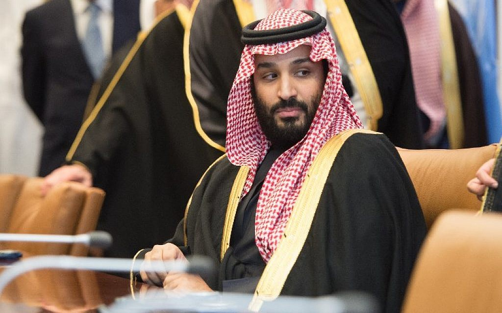 Prince Mohammed bin Salman Al Saud, crown prince of Saudi Arabia, attends a meeting at the United Nations in New York City, March 27, 2018. (Bryan R. Smith/AFP)