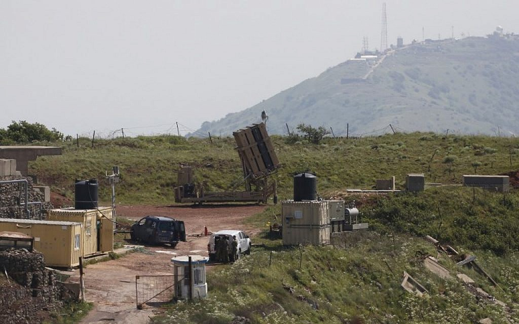 Netanyahu, defense brass hold emergency talks after strike on Iran drone plot