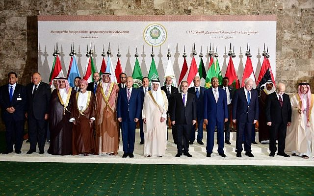 Arab League fails to agree on US envoy recalls