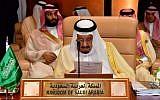 Saudi King Salman bin Abdulaziz at the 29th Summit of the Arab League at the Ithra center in Dhahran, Eastern Saudi Arabia, on April 15, 2018. (AFP/STR)