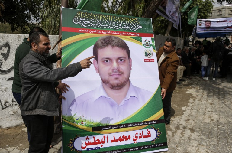 Palestinians bury Gaza journalist killed by Israeli fire