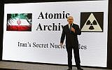 Prime Minister Benjamin Netanyahu delivers a speech on an archive brought out of Iran by the Mossad that documents Iran's nuclear program, at the Defense Ministry in Tel Aviv on April 30, 2018. (AFP/Jack Guez)
