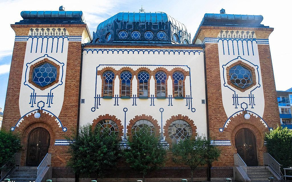 The Malmo Synagogue. (Credit: Elinor Magnusson. Courtesy of: Informationscentret JUDISKA FÖRSAMLINGEN MALMÖ)