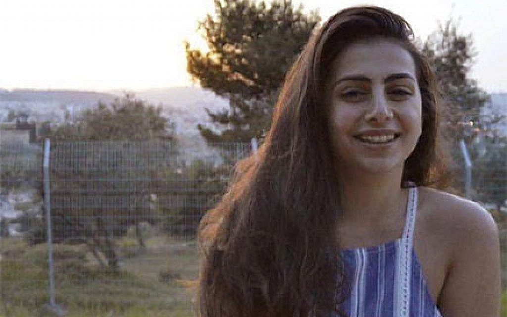 Yael Sadan of Jerusalem, who was killed in a flash flood in the south during a school trip on April 26, 2018. (Facebook)