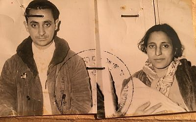 This undated photo made available by David Deri, the director of the documentary series, 'The Ancestral Sin,' shows photographs of Masud Deri, left, and Masud Deritaken the day they immigrated to Israel in March 1963. (Courtesy of David Deri via AP)