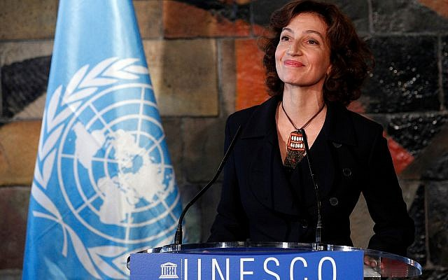 In this November 10, 2017 picture, UNESCO'S new elected director-general France's Audrey Azoulay attends a press conference at the United Nations Educational, Scientific and Cultural Organisation headquarters in Paris, France. (AP Photo/Christophe Ena)