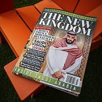 A glossy magazine about Saudi Arabia is photographed in Washington, Monday April 23, 2018. (AP Photo/J. David Ake)