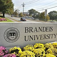 A sign marks the entrance of Brandeis University in Waltham, Massachusetts., October 20, 2010. (Josh Reynolds/AP/File)