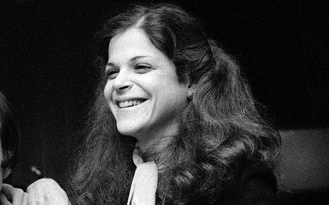 In this December 1, 1977, file photo, comedian Gilda Radner appears on the set of 'Saturday Night Live,' in New York. A documentary about the comedian kicked off the 17th Tribeca Film Festival. (AP Photo/Ron Frehm, File)