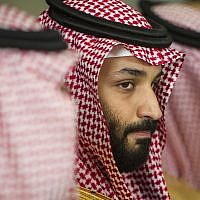 Saudi Crown Prince Mohammed bin Salman in Washington, March 22, 2018. (AP Photo/Cliff Owen)