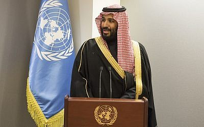In this photo provided by the United Nations, Saudi Arabia's Crown Prince Mohammed bin Salman Al Saud speaks during a signing ceremony at the United Nations, Tuesday, March 27, 2018. (Eskinder Debebe/United Nations via AP)