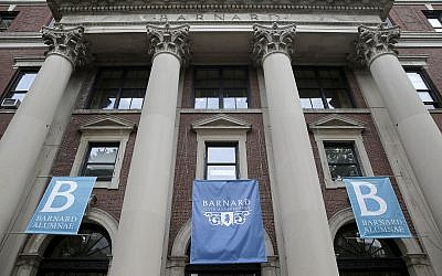 Banners hang from a building at Barnard College in New York, May 28, 2015. (AP Photo/Seth Wenig)