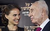 Director and actress Natalie Portman speaks with former Israeli President Shimon Peres during a photo call before a premiere of her film 'A Tale of Love and Darkness' in Jerusalem, Thursday, Sept. 3, 2015. (AP Photo/Dan Balilty)