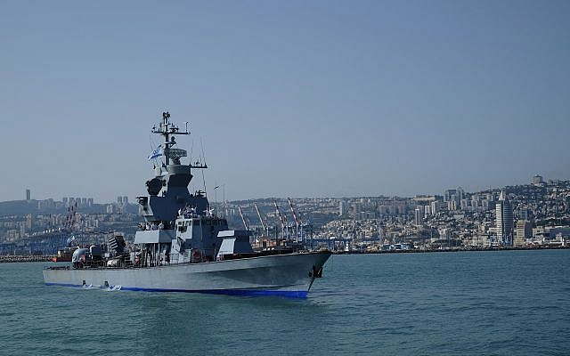 A Sa'ar 4.5-class missile boat leaves the Haifa port ahead of the Israeli Navy's flotilla in honor of Israel's 70th Independence Day on April 19, 2018. (Judah Ari Gross/Times of Israel)