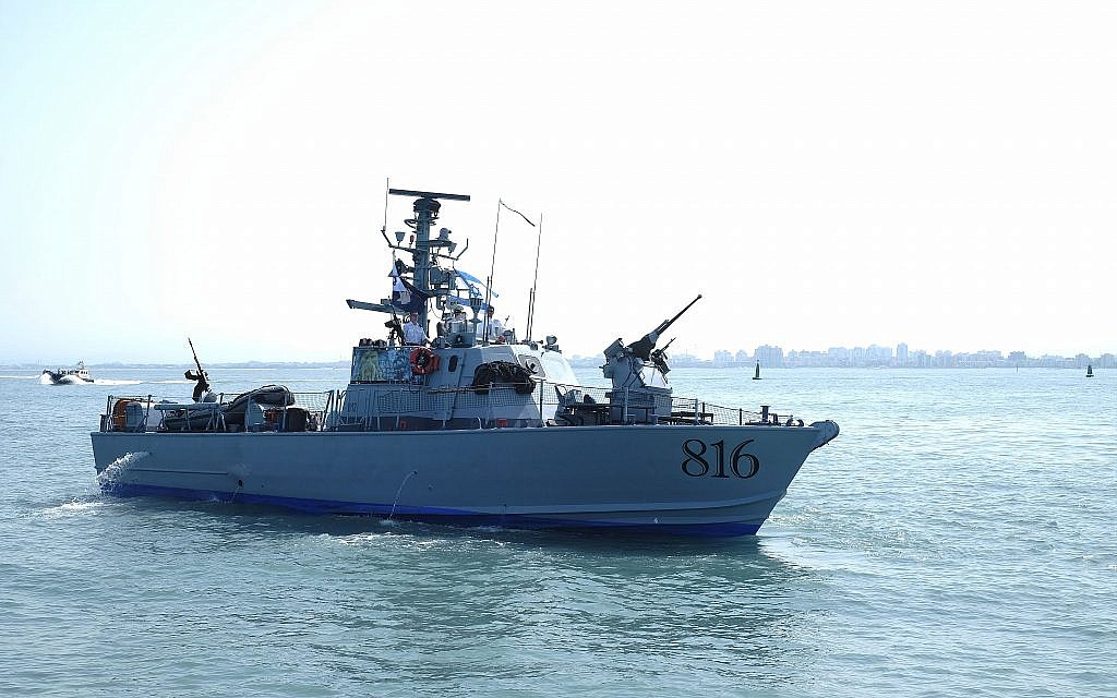 Israeli navy rescues French sailor off Gaza coast after weeks adrift