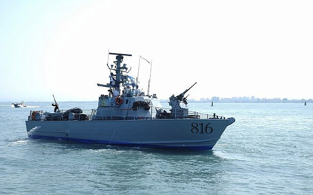 A Dvora patrol boat leaves the Haifa port ahead of the Israeli Navy's flotilla in honor of Israel's 70th Independence Day on April 19, 2018. (Judah Ari Gross/Times of Israel)