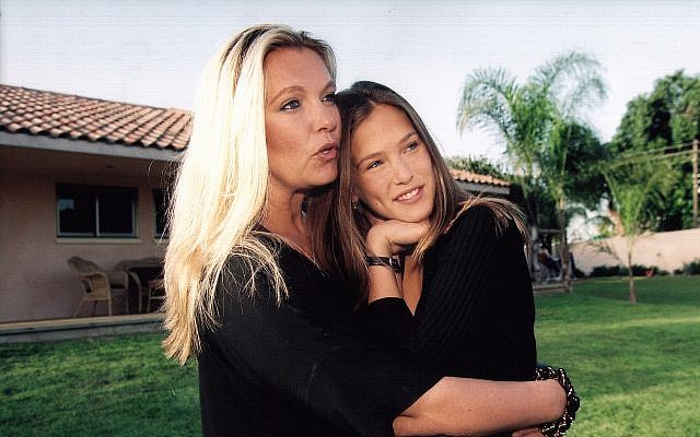 Israeli supermodel Bar Refaeli, right, with her mother Tzipi Levin in their home. 2001. (Moshe Shai/FLASH90)