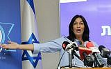 Culture Minister Miri Reger holds a press conference regarding the Independence Day State ceremony at the Culture Ministry in Tel Aviv, on April 1, 2018. (Flash90)