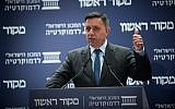 """Head of the Zionist Union party Avi Gabbay speaks at a conference organized by """"Makor Rishon"""" and the Israeli Democracy Institute at the International Convention Center in Jerusalem, March 11, 2018. (Yonatan Sindel/Flash90)"""