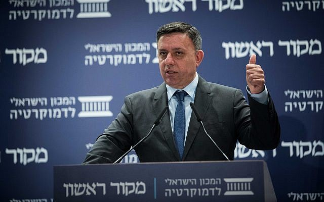 "Head of the Zionist Union party Avi Gabbay speaks at a conference organized by ""Makor Rishon"" and the Israeli Democracy Institute at the International Convention Center in Jerusalem, March 11, 2018. (Yonatan Sindel/Flash90)"