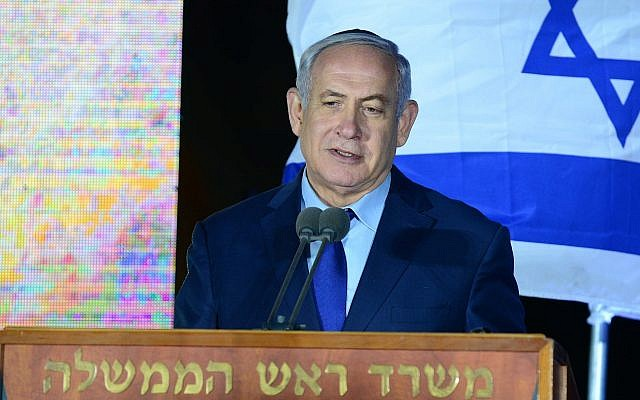 Prime Minister Benjamin Netanyahu speaks at a memorial ceremony for the Etzel fighters who fell in the battle for Jaffa, at Etzel Museum in Tel Aviv, April 10, 2018. (Tomer Neuberg/Flash90)