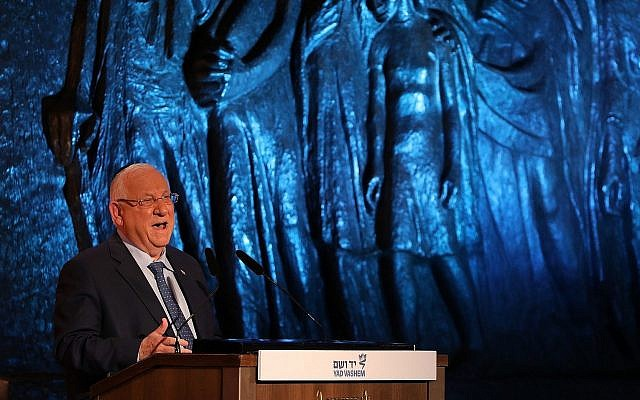 President Reuven Rivlin speaks at the official state ceremony held at the Yad Vashem Holocaust Memorial Museum in Jerusalem marking Holocaust Remembrance Day on April 11, 2018. (Yonatan Sindel/Flash90)
