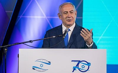 Prime Minister Benjamin Netanyahu speaks at the Keren Hayesod Annual World Conference at the International Convention Center in Jerusalem on April 16, 2018. (Yonatan Sindel/Flash90)