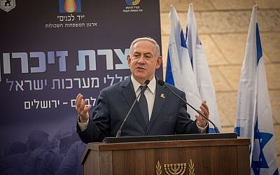 Prime Minister Benjamin Netanyahu speaks at a ceremony marking Memorial Day for Israel's fallen soldiers and victims of terror in Jerusalem on April 17, 2018. (Screen capture/Twitter)